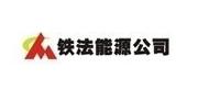 知信客户-铁法能源公司