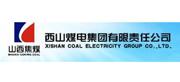 知信客户-西山煤电集团