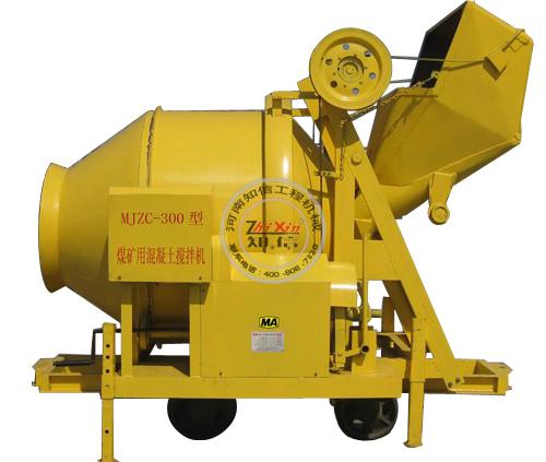 矿用混凝土搅拌机 MJZC-300